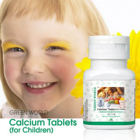 Calcium Tablets For Children Price in Pakistan